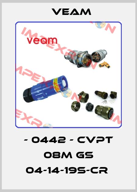 Veam-- 0442 - CVPT 08M GS 04-14-19S-CR  price